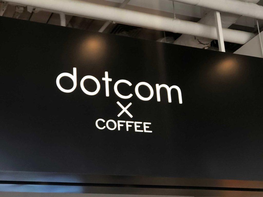 レジ上看板ドットコムコーヒー