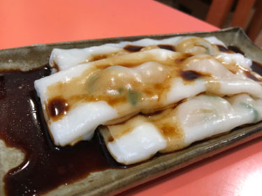 中国の冷凍食品【海鲜肠粉&米汉堡】