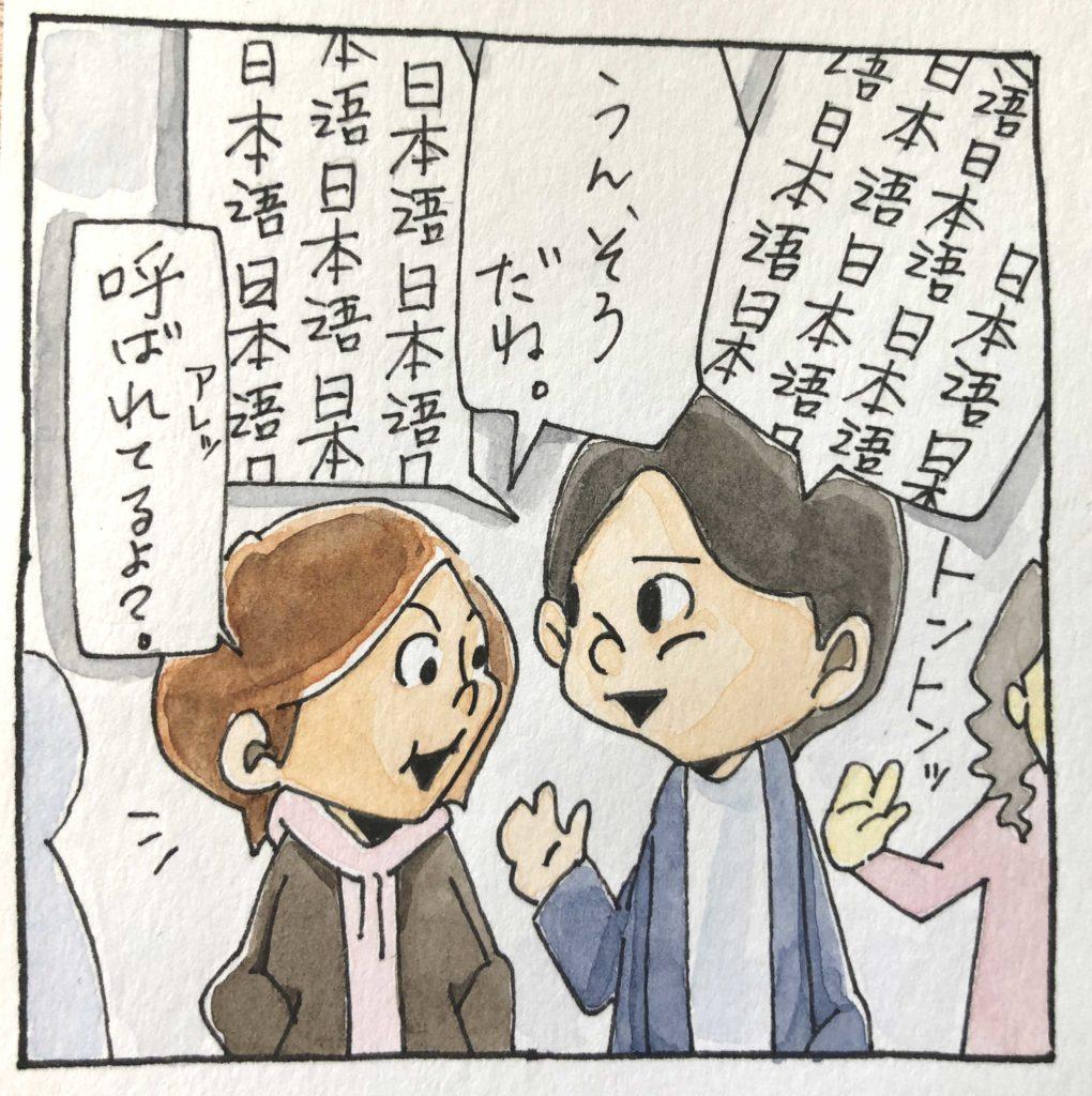 3コマ漫画‐1