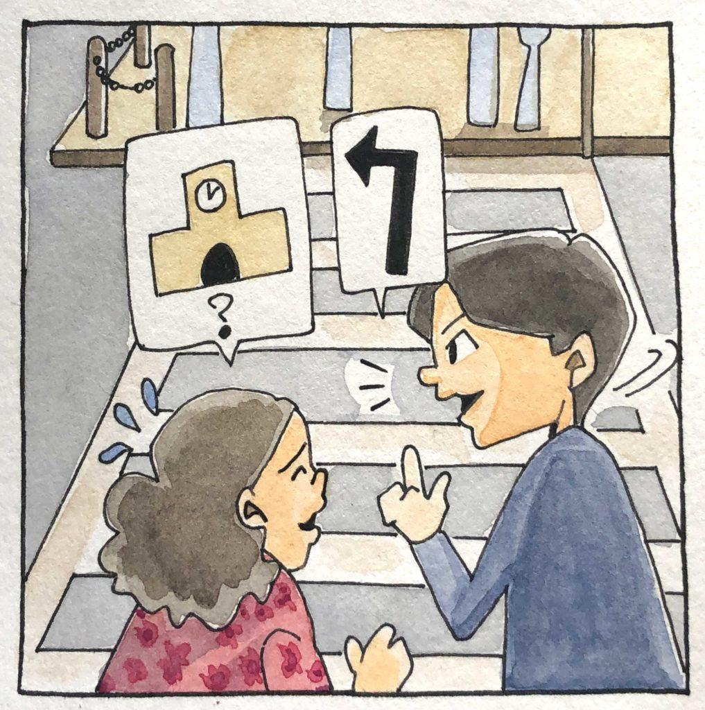 3コマ漫画‐2