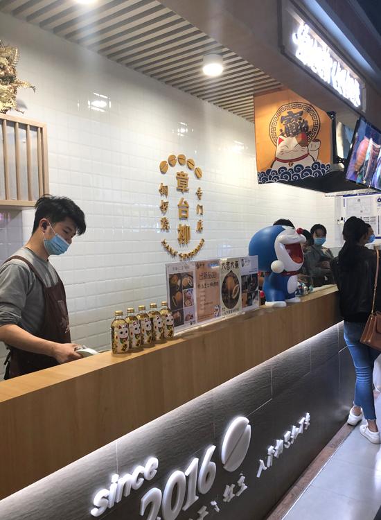章台柳どら焼き店舗写真1