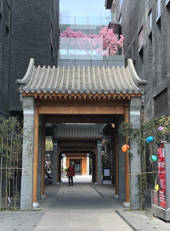 北京坊写真2