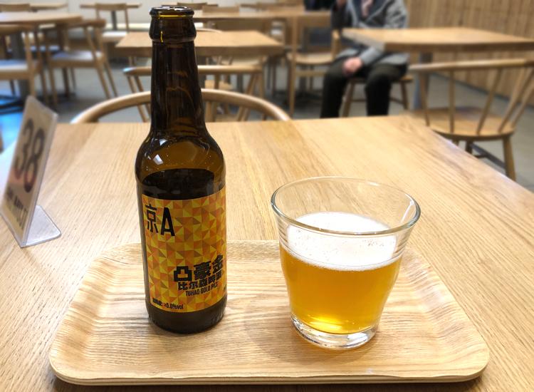 北京の地ビール
