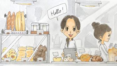 ドットコムベーカリー<dotco bakery 古点面包>@【霄云路】