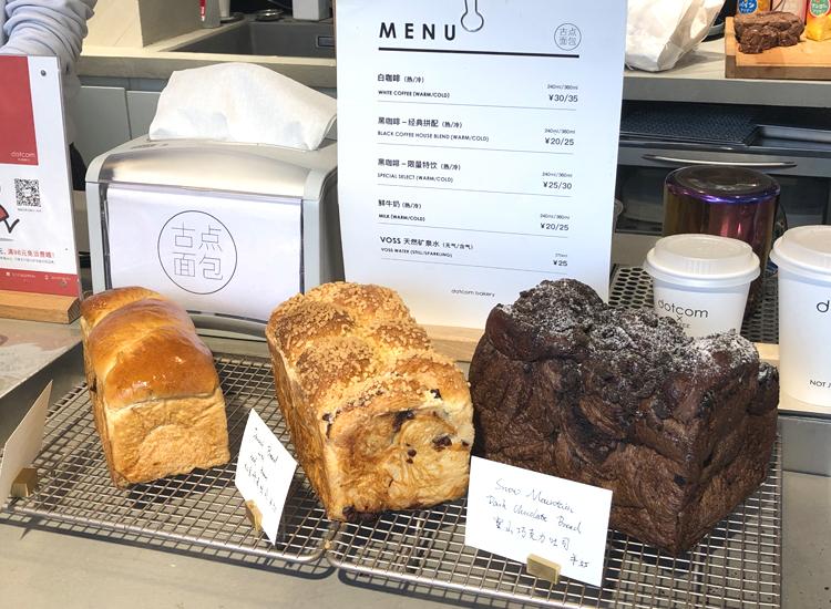 ドットコムベーカリーdotco bakery 古店面包 店舗内商品