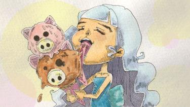 ラッキーピッグアイス【绮妙冰淇淋 Gelato Miao】