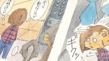 エレベーターの癖を読み取る人たち