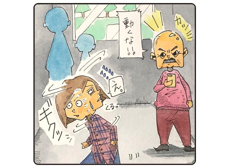 エレベーター記事二コマ目