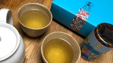 北京からのお土産「官作茶」【お茶】