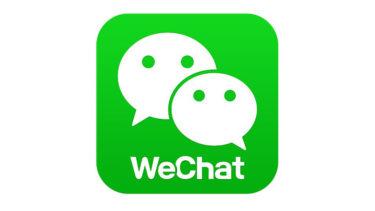 SNSあるある(We chat「微信」送信メッセージの削除方法)