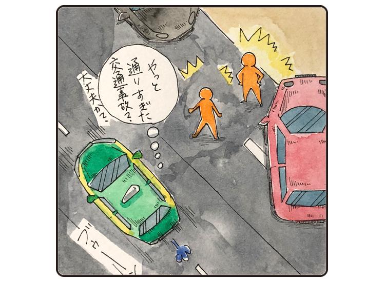 交通事故コマ漫画その二