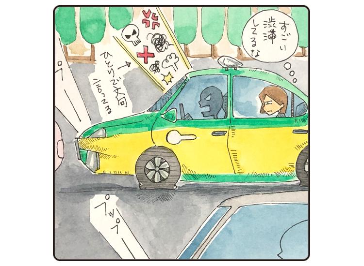 交通事故コマ漫画その一