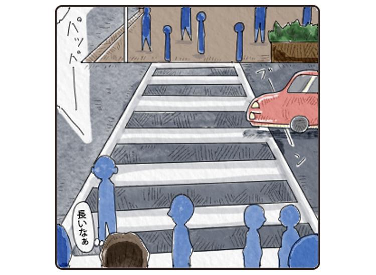 横断歩道記事一コマ目