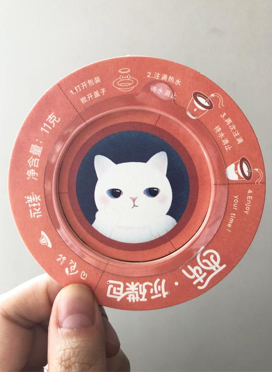 日食記【宇宙好咖啡】パッケージ