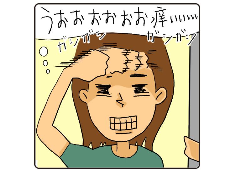 たまに化粧をすると起こる事故コマ3
