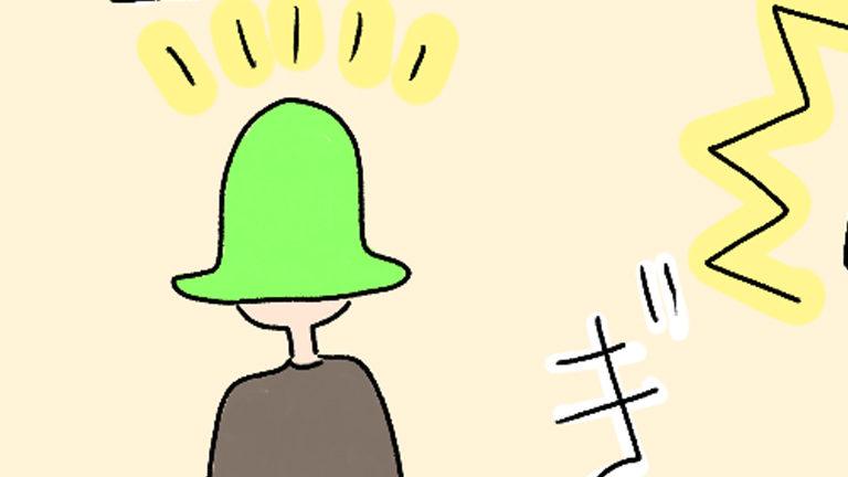 緑の帽子アイキャッチ