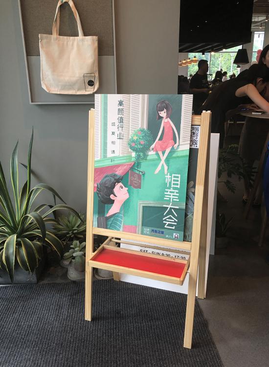 ドットコムカフェのお見合いイベント