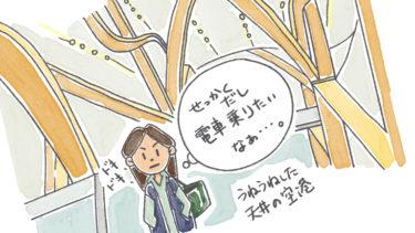 昆明の地下鉄モバイル決済記事アイキャッチ