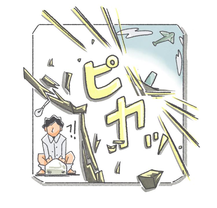 原民喜原爆体験小説読書感想