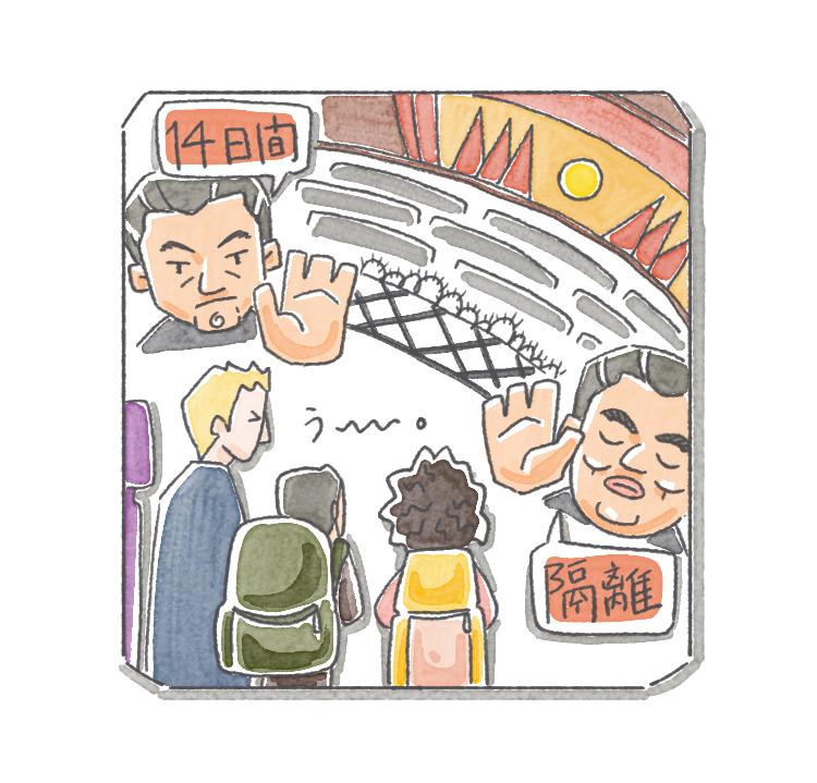 全人大会があるから、北京だけ厳しいに違いない・・・。