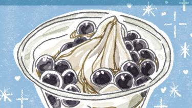 ケンタッキーの黒蜜タピオカソフトクリーム