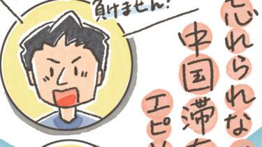 作文大会!!