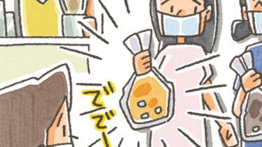 タイ人が作る濃厚ミルクティー