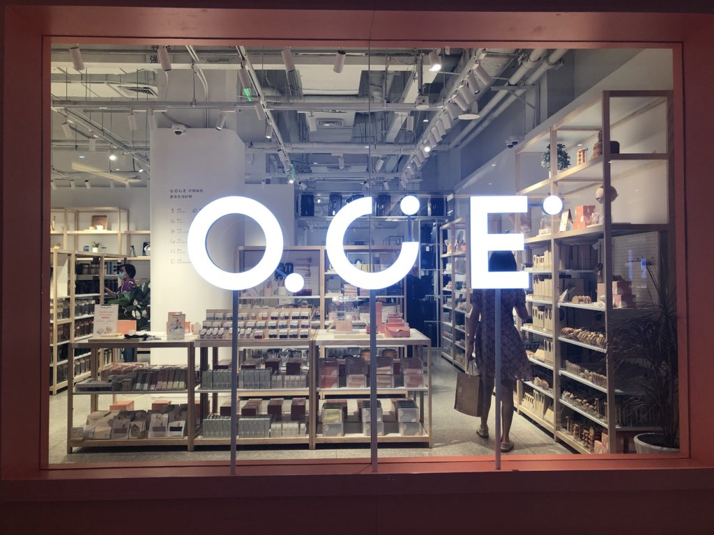 雑貨店「OCE」
