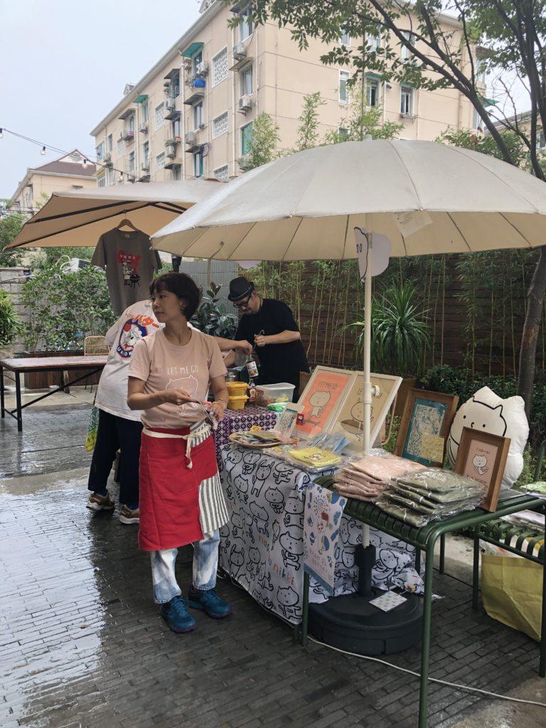上海のアオカフェイベント