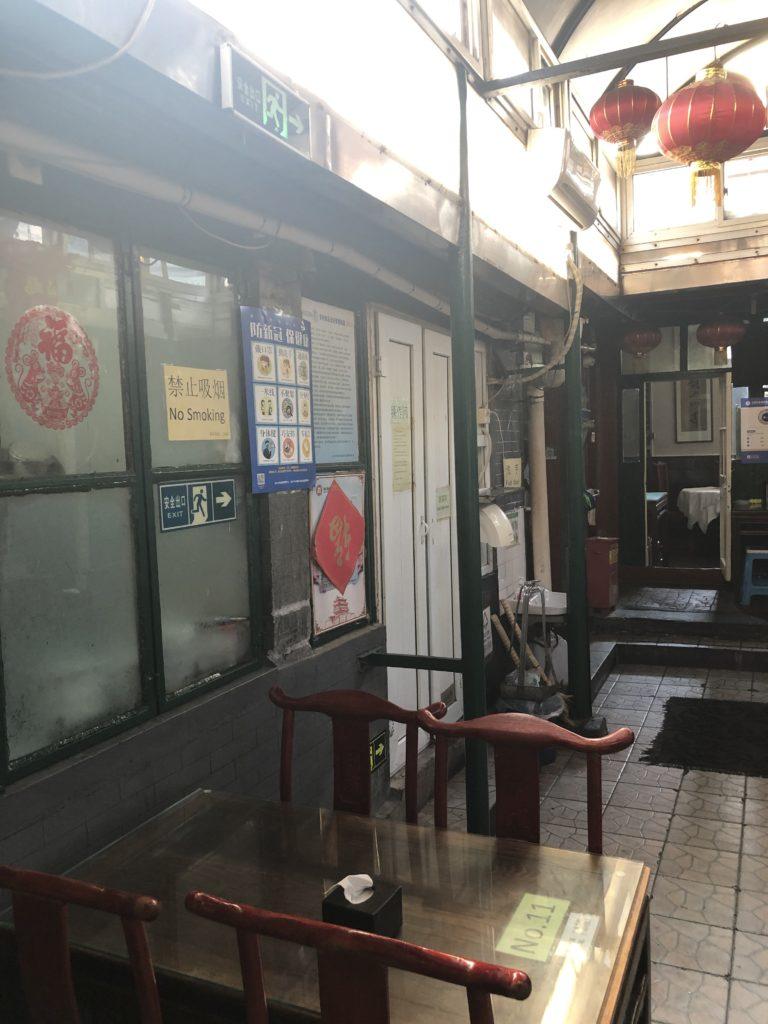 超老舗北京ダックのお店「利群」